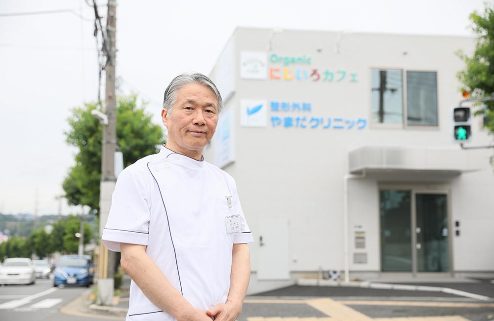 院長 山田 純司